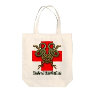 アスクレピオスの杖(X) Tote bags