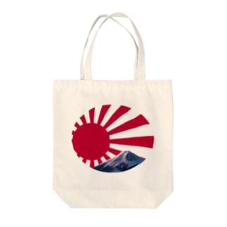 YAMAGATA Tote bags
