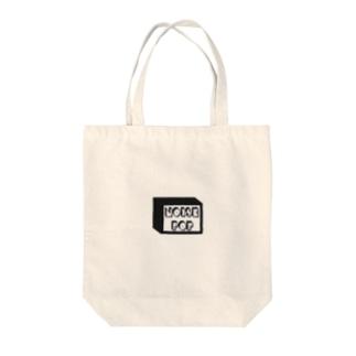 Normal Tote bags