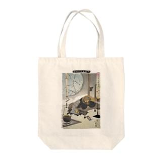 新形三十六怪撰 茂林寺の文福茶釜【浮世絵・妖怪】 Tote bags