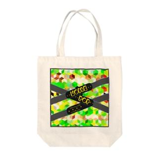 websitemodel(Green) Tote bags