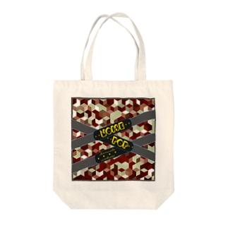 websitemodel(braun) Tote bags