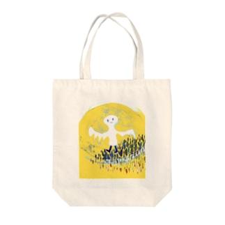 おさないまことの空を泳ぐ Tote bags