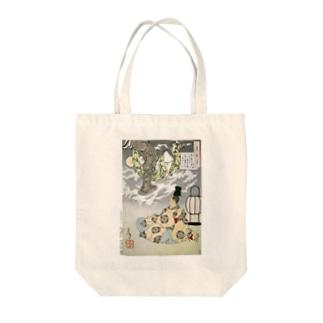 月百姿 経信【浮世絵・公家・歌人】 Tote bags