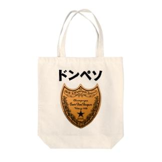 毒の素のドンペソ Tote bags