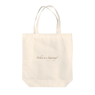 Where is a beginning?(茶色) Tote bags