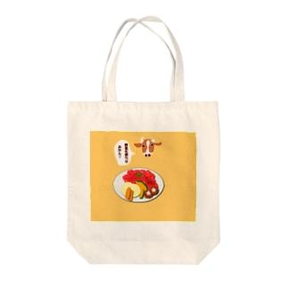 29の日用トート(忠告付) Tote bags