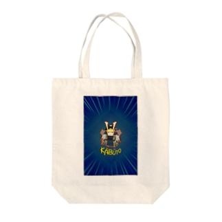 兜-KABUTO-世界征服 Tote bags