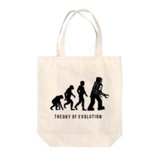 しんか Tote bags