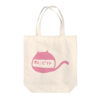 ねこピクト Tote bags