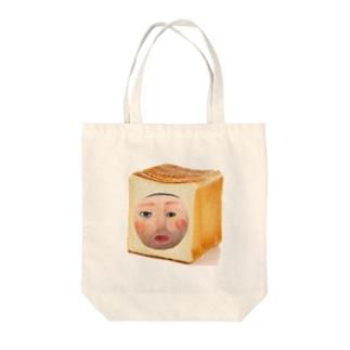 孫 ~ 食パン ~ Tote bags