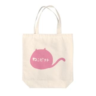 ねこピクト02 Tote bags