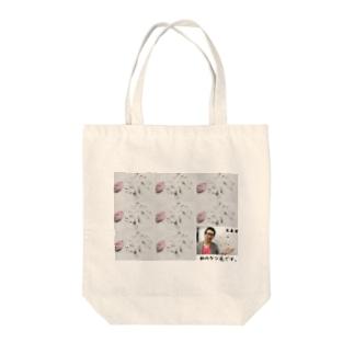ケツ毛 Tote bags