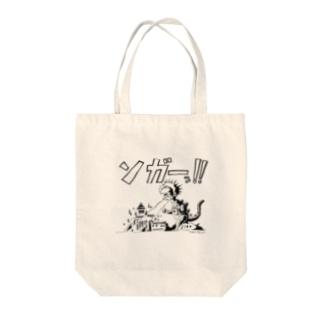 ヤノベケンジ《サン・チャイルド》(ンガーッ!) トートバッグ