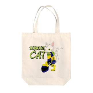 BURNOUT. CAT Tote bags