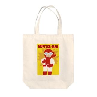FRANCé CAKEのMUFFLER-MAN Tote bags