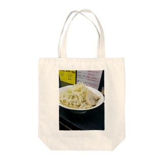 INSPIRED! Tote bags
