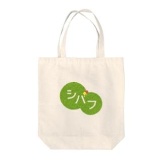 りんのシバフ Tote bags