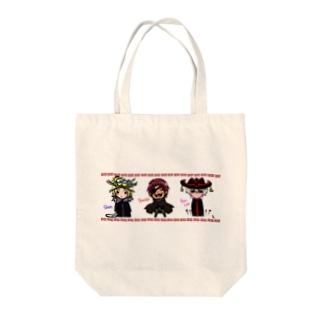 影組(シェン、シャンジュ、フー) Tote bags