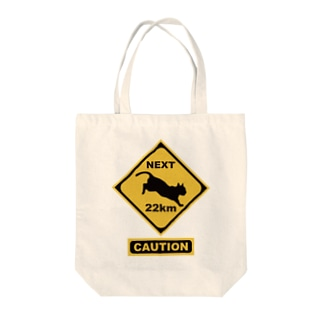 Nobigao 猫標識 Tote bags
