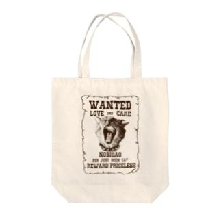 Nobigaoウォンテッドキャット Tote bags