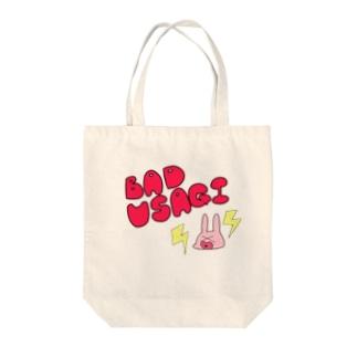 不運なうさぎさん Tote bags