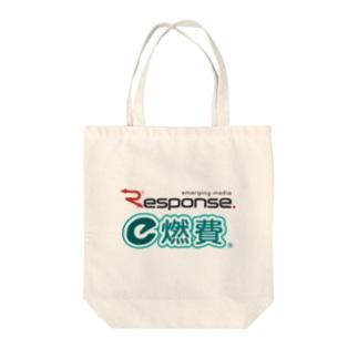 レスポンス&e燃費 Tote bags