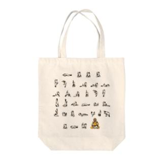 sayaka yamamotoのSwami Nekonyanda Full Practice Tote bags