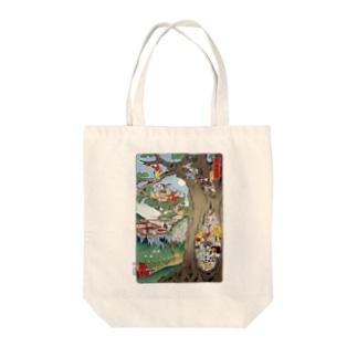 東海道名所之内 秋葉山【浮世絵・妖怪・天狗】 Tote bags