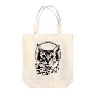 NobigaoのNobigao Music Cat Tote bags