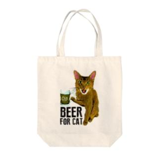 Nobigao ビール猫 Tote bags