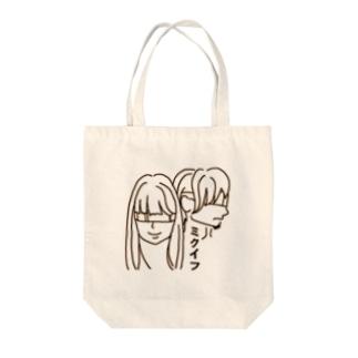 ミクイフ(ミクテガキ2) Tote bags