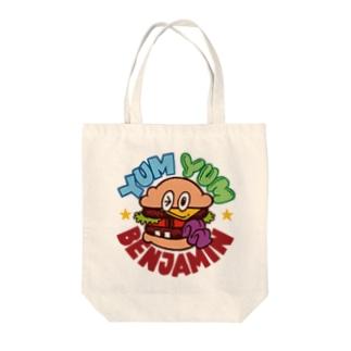 ヤムヤム・ベンジャミン Tote bags