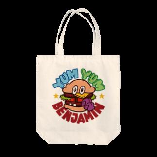 FLYACE GRAPHICSのヤムヤム・ベンジャミン Tote bags