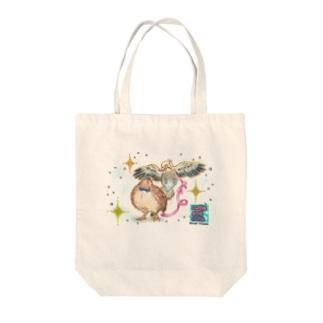 インコとうずらの「きらきら」 Tote bags