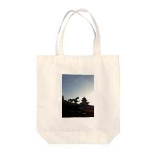 けぇちゃんのお寺のドラゴンさん Tote bags