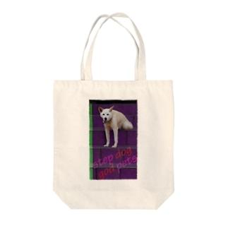 Step dog=God pets Tote bags
