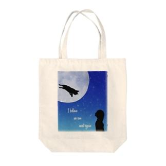 I believe we can meet again (cat) Tote bags