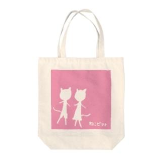 ねこピクトb Tote bags