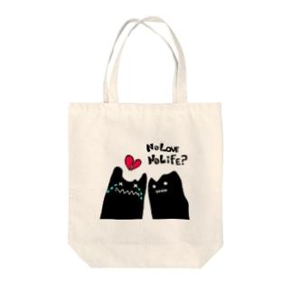 泣き虫と無口 Tote bags
