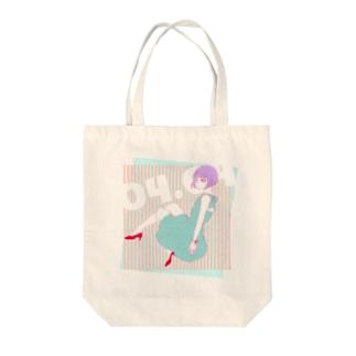 0404 Tote bags