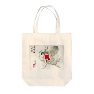 芳年略画 志渡の浦玉取蜑【浮世絵・妖怪】 Tote bags