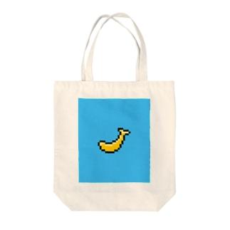 8-BIT BANANA Tote bags