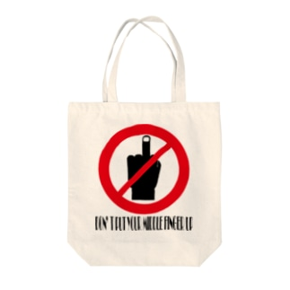 DON'T PUT YOUR MIDDLE FINGER UP Tote bags