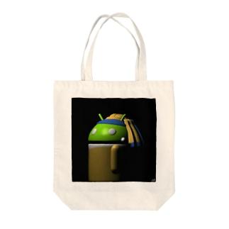 真珠の耳飾りちゃん Tote bags