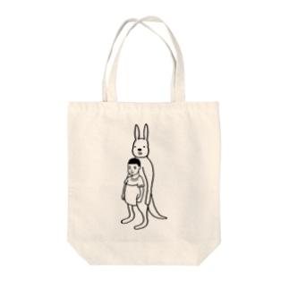 カンガルーの袋 Tote bags