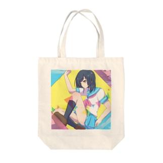 閉じ込め少女 Tote bags