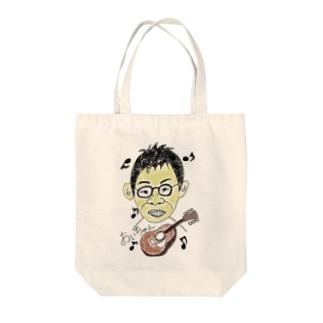 似顔絵(南さん) Tote bags