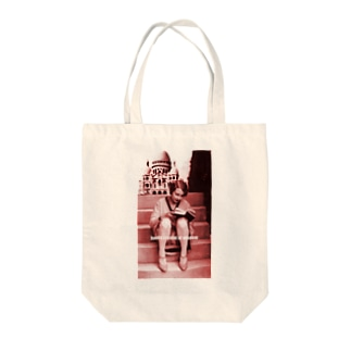 books crystal of wisdom Tote bags