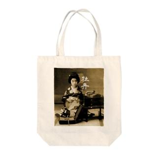 牡丹 Tote bags